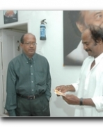 with superstar