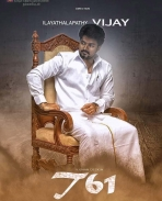 vijay 61