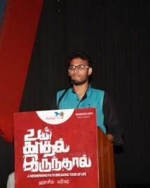 Lyricist Prabhakaran amudhan