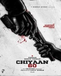 chiyaan