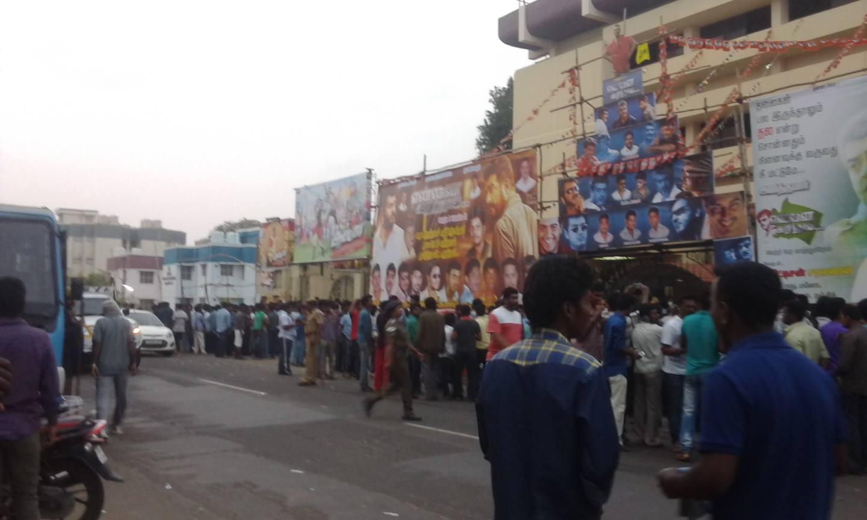 Madurai TamilJaya Theater Thala Fans