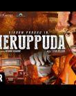 Neruppuda Official Teaser