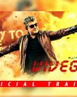 Vivegam Official Trailer