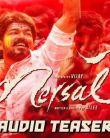 Vijay's Mersal  Aalaporaan Thamizhan Audio Teaser