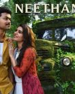 Neethanae Tamil Lyric Video Song - Mersal