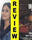 Selfie Kulfie | ஒரு குப்பைக் கதை விமர்சனம் | காலக்கூத்து | செம | அபியும் அணுவும் | Oru Kuppai Kadhai review | Kalakkoothu | Sema | Abhiyum Anuvum | Movie review