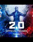 2.0 - Official Teaser