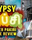 GYPSY MOVIE REVIEW    POSTER PAKIRI   FILMIBEAT TAMIL