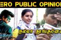 I WAS SLEPT| HERO MOVIE PUBLIC OPINION | FILMIBEAT TAMIL