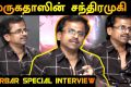 MURUGADOSS IN CHANDRAMUKHI 2 | DARBAR SPECIAL INTERVIEW | V-CONNECT | FILMIBEAT TAMIL