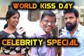 CELEBRITIES KISS DAY SPECIAL | VALENTINES DAY | FILMIBEAT TAMIL