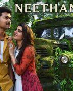 Neethanae Tamil Lyric Video So.. Videos