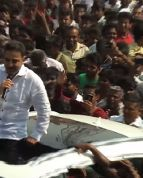 Makkal Needhi Maiam Official S.. Videos