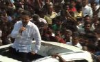 Makkal Needhi Maiam Official Song - Kamal Haasan