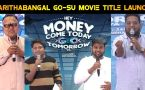GOPI SUDHAKAR PRODUCTION NO 1| TITLE LAUNCH
