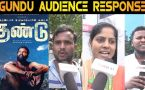 GUNDU MOVIE AUDIENCE RESPONSE | DHINESH | PA RANJITH | FILMIBEAT TAMIL