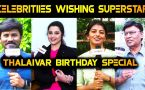 CELEBRITIES WISHING SUPERSTAR | THALAIVAR BIRTHDAY SPECIAL |V-CONNECT | FILMIBEAT TAMIL