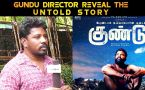 GUNDU DIRECTOR REVEAL THE UNTOLD STORY | DIRECTOR ATHIYAN ATHIRAI