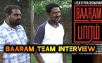 BAARAM TEAM INTERVIEW | SUBHA RAJKUMAR | V-CONNECT | FILMIBEAT TAMIL