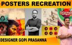 V-CONNECT | DESIGNER GOPI PRASANNA RECREATES THE OLD MOVIE POSTERS | FILMIBEAT TAMIL