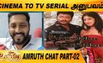 TV SERIAL வருவேன்னு நினைக்கல | CLOSE CALL WITH ACTOR AMRUTH CHAT PART-02 | FILMIBEAT TAMIL