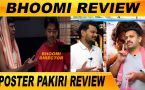 BHOOMI REVIEW | ROASTER COSTER | POSTER PAKIRI REVIEW | FILMIBEAT TAMIL