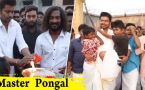 Master Pongal Celebration | Behind the scenes | Thalapathy Vijay,  Vijay Sethupathi