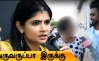 Interviewer பேசுற பேச்சா இது? Chinmayi about Viral Girl