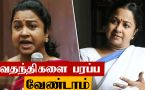 Radhika Sarathkumar clarification about Rumors | Sarathkumar, Case