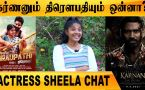 Mandela scriptல இந்த scene இல்ல | Actress Sheela Rajkumar Chat| Filmibeat Tamil