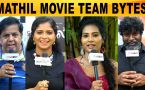 MATHIL MOVIE ACTORS & ACTRESSESS TEAM BYTES | Filmibeat Tamil