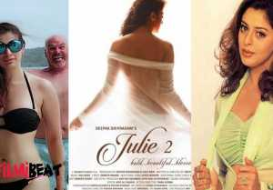 ராய் லட்சுமியின் 'ஜூலி 2' படம் நக்மாவின் கதையா?-வீடியோ