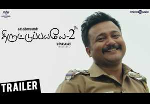 Thiruttuppayale 2 Official Trailer