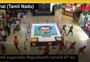 6,700 கப் கேக்கால் ரஜினியின் உருவத்தை வரைந்து ரஜினி பிறந்தநாளுக்கு வாழ்த்து-வீடியோ