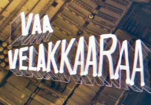 Vaa Velaikkara Official Lyric Video - Velaikkaran
