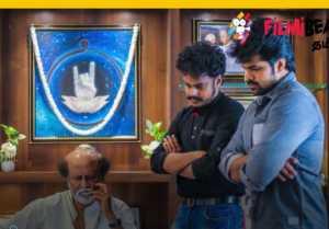 'சென்னை என்கிற மெட்ராஸ்' பைலட் மூவியை பாராட்டிய ரஜினி...வைரலாகும் போட்டோ!