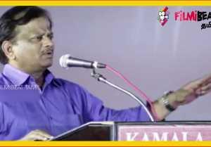 கீ படம் ஆடியோ  வெளியீட்டில் பேசின கே. வி. ஆனந்த்- வீடியோ