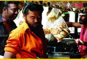 பருத்திவீரன் ரிலீஸ் ஆன நாள் இன்று- வீடியோ