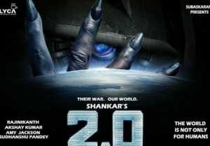 2.0 இந்த ஆண்டு முடிந்தாலும் வெளிவராது...!!