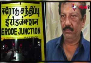 சிறுமிக்கு பாலியல் தொந்தரவு சிக்கிய பாஜக ஆர்கே நகர் வேட்பாளர்-வீடியோ