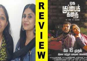 Selfie Kulfie  ஒரு குப்பைக் கதை  Oru Kuppai Kadhai  Kaalakkoothu  Sema  Abhiyum Anuvum  review
