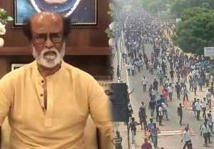 காவல் துறையை கண்டித்த ரஜினிகாந்த்  வைரல்-வீடியோ