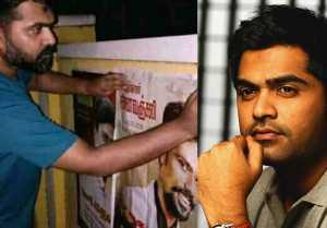 இறந்த ரசிகருக்காக நடிகர் சிம்பு செய்த காரியம்..வீடியோ