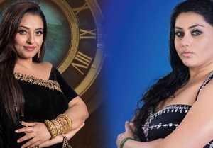 பிக் பாஸ் வீட்டை புரட்டிப் போட வரும் கவர்ச்சிப் புயல் மும்தாஜ்  Bigg Boss 2 Tamil Grand Opening