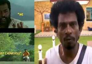 கேமரா முன்பு நடிக்கும் ஹவுஸ்மேட்ஸ் -வீடியோ