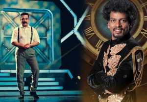பிக் பாஸ் வீட்டில் ரவுசு விட வந்த சென்ட்ராயன்  Bigg Boss 2 Tamil Grand Opening