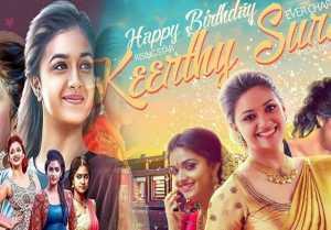 கீர்த்தி சுரேஷ் 26வது பிறந்தநாள் கொண்டாட்டம்-வீடியோ
