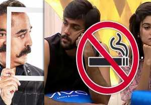 Bigg Boss Season 3: வித்யாசமாக அமைக்கப்பட்ட பிக் பாஸ் 3 புகைபிடிக்கும் அறை- வீடியோ