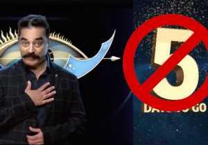 Bigg Boss Season 3: வழக்கறிஞர் சுதன் பிக் பாஸ் சீசன் 3க்கு தடை கேட்டு மனுதாக்கல்-வீடியோ