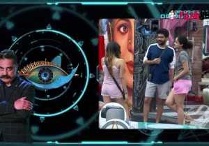 Bigg Boss 3 Tamil : மீரா என்ட்ரி பிக் பாஸ் செய்த சதி-வீடியோ
